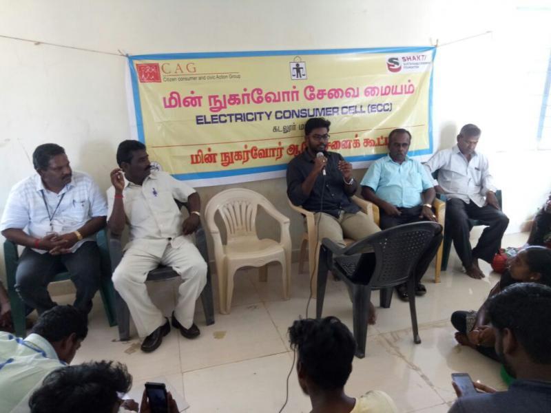 speech on energy conservation